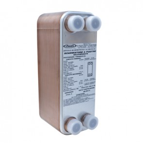 """Scambiatore di calore a piastre saldobrasato (-160°/+200°) 30 piastre - 1"""""""